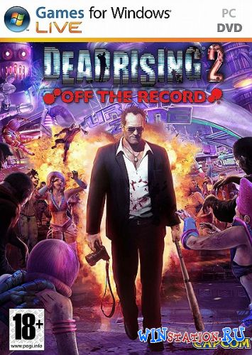 ������� Dead Rising 2: Complete Pack ���������
