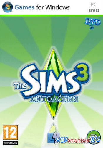 ������� ���� The Sims 3: Gold Edition
