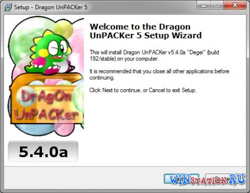Dragon UnPACKer 5.4.0a
