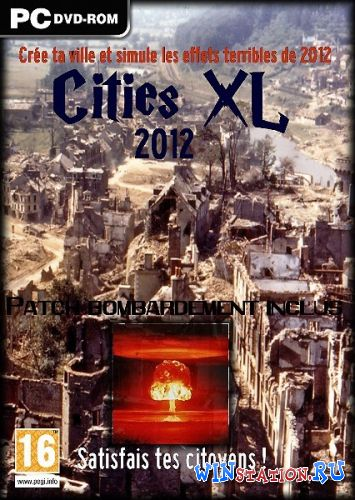 Скачать Cities XL 2012 бесплатно