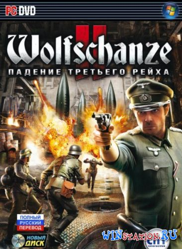 ������� ���� Wolfschanze 2. ������� �������� ����� (2010/Rus/PC/ RePack �� R.G. Element Arts)