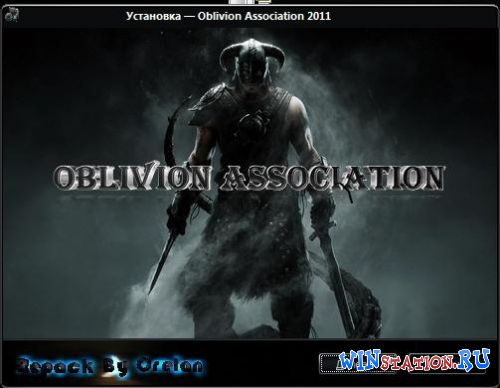 Скачать игру The Elder Scrolls 4: Oblivion & Oblivion Association 2011 v0.5