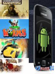 5 ��� � ����� ��� Samsung Galaxy Gio Android