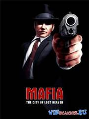 Mafia: The City Of Lost Heaven v1.3
