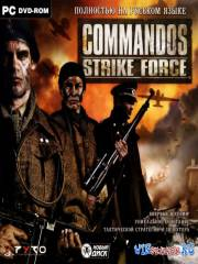 Commandos. Strike Force