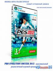 PES 2012 / Pro Evolution Soccer 2012 (PC/RUS)