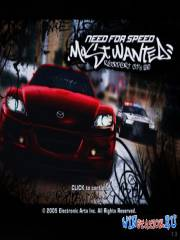 Rockport City 2010 - NFS Most Wanted MOD