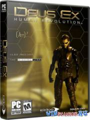 Deus Ex: Human Revolution - The Missing Link + 2 DLC