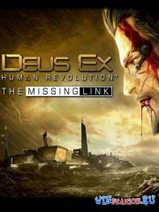 Deus Ex: Human Revolution + The Missing Link