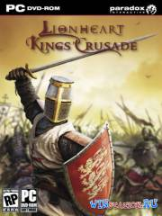 Lionheart Kings Crusade