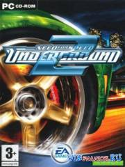 Need for Speed: Underground 2 ver 1.2