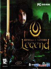 Легенда о Таргоне / Legend: Hand of God