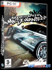 Need for Speed Most Wanted Turbo DRIFT