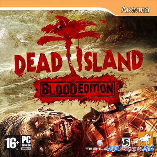 Скачать игру Dead Island: Blood Edition