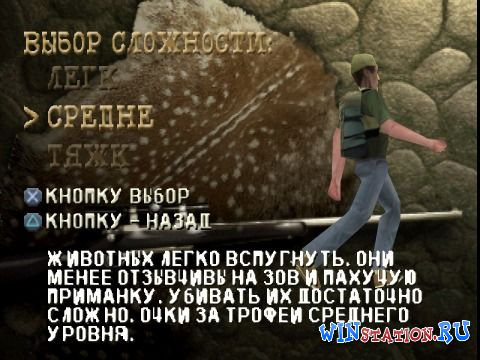 —качать игру Cabela's Ultimate Deer Hunt: Open Season