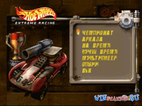 Скачать Hot Wheels Extreme Racing бесплатно