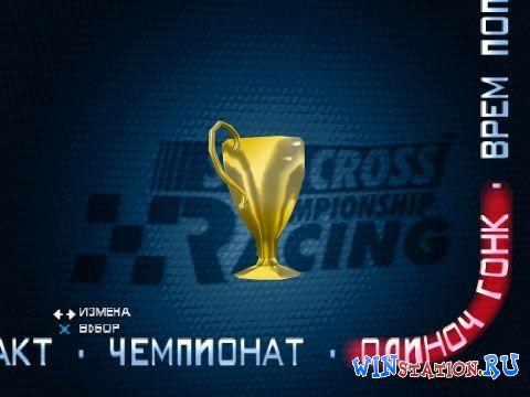 Скачать игру SnoCross Championship Racing
