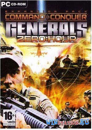 Скачать игру Command and Conquer Generals
