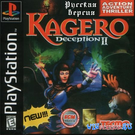 —качать Kagero: Deception 2 бесплатно