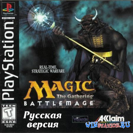 Скачать игру Magic: The Gathering - BattleMage