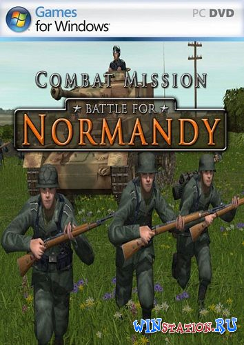 ������� ���� Combat Mission: Battle for Normandy