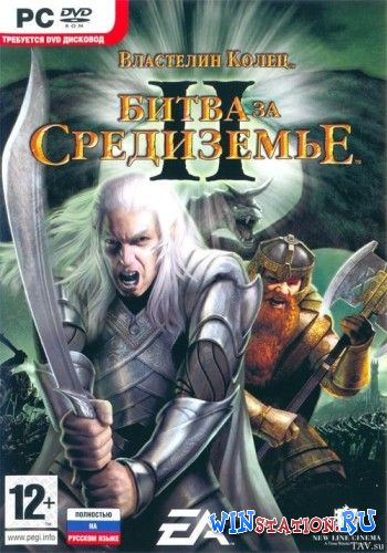 Скачать The Lord of the Rings: The Battle for Middle-earth 2 бесплатно