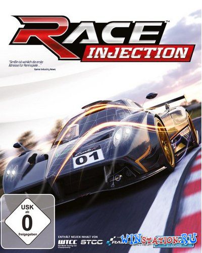 ������� ���� Race Injection