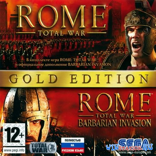Скачать игру Rome: Total War - Gold Edition (2006/RUS/RePack by R.G.Repackers)