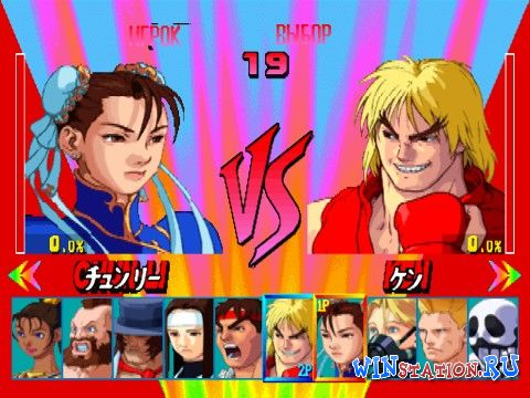 —качать игру Street Fighter EX Plus Alpha