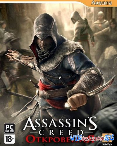������� ���� Assassin's Creed: ����������