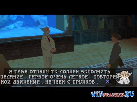 Скачать Disney's Atlantis: The Lost Empire  бесплатно