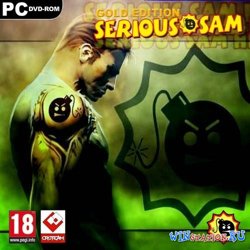 ������� ���� ������ ���: ��������� / Serious Sam: Anthology (2011/RUS/ENG/RePack)