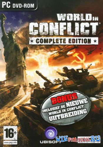 Скачать игру World in Conflict: Complete Edition (2009/RUS/Repack от R.G. Catalyst)