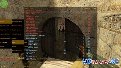 ������� Counter-Strike 1.6 ���������