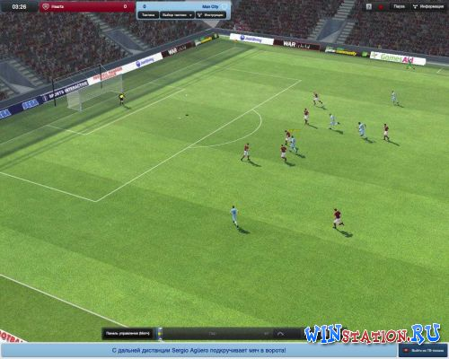 ������� ���� Football Manager 2012