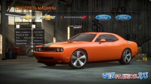 Скачать игру Need for Speed: The Run - Limited Edition