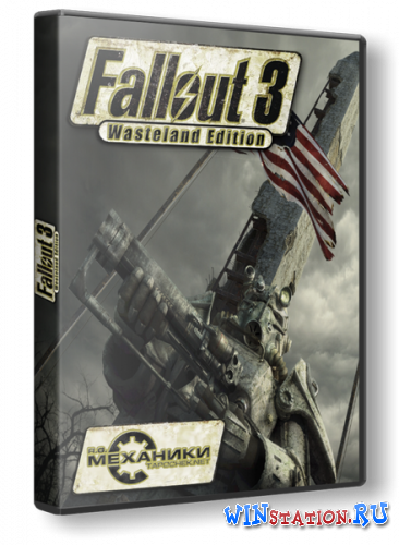 ������� ���� Fallout 3 - Wasteland Edition