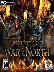 ��������� �����: ����� �� ������ / Lord of the Rings: War in the North