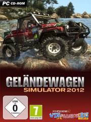 Gelaendewagen Simulator 2012 / Off-Road Drive