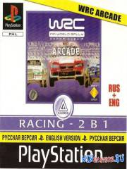 WRC: FIA World Rally Championship Arcade