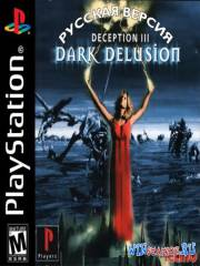Deception III: Dark Delusion (PS1/RUS/Golden Leon)