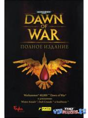 Антология Warhammer 40.000 Dawn of War