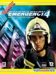 Emergency 4: Global Fighters for Life/Служба Спасения 911