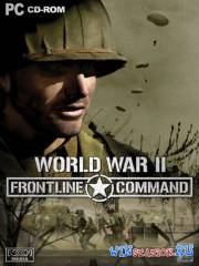 World War 2: Frontline Command