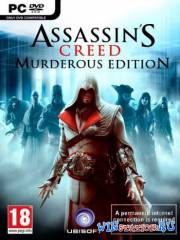 Assassin's Creed Murderous Edition