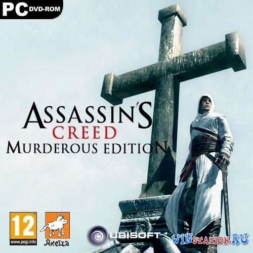 Скачать Assassin's Creed Murderous Edition *4in1* бесплатно
