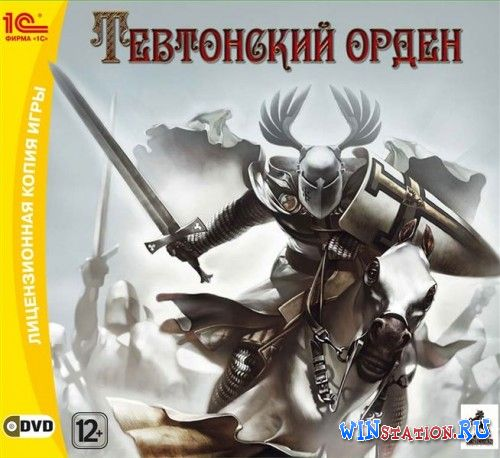 Скачать игру Real Warfare 2: Northern Crusades / Тевтонский орден (2011/RUS)