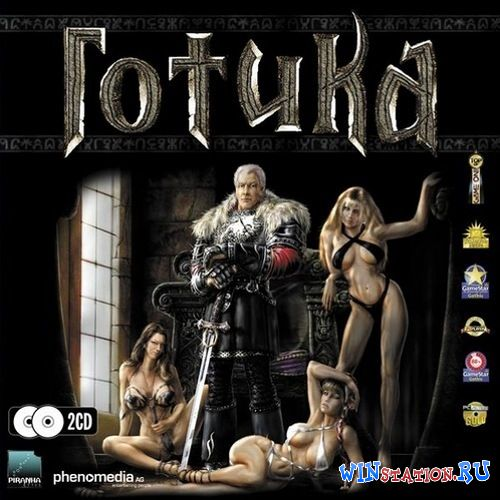 ������� ���� Gothic / ������ (2002/RUS/RePack by MOP030B)