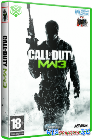 Скачать Call of Duty - Modern Warfare 3 бесплатно
