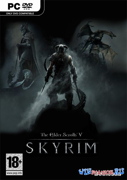 ������� ���� The Elder Scrolls V: Skyrim